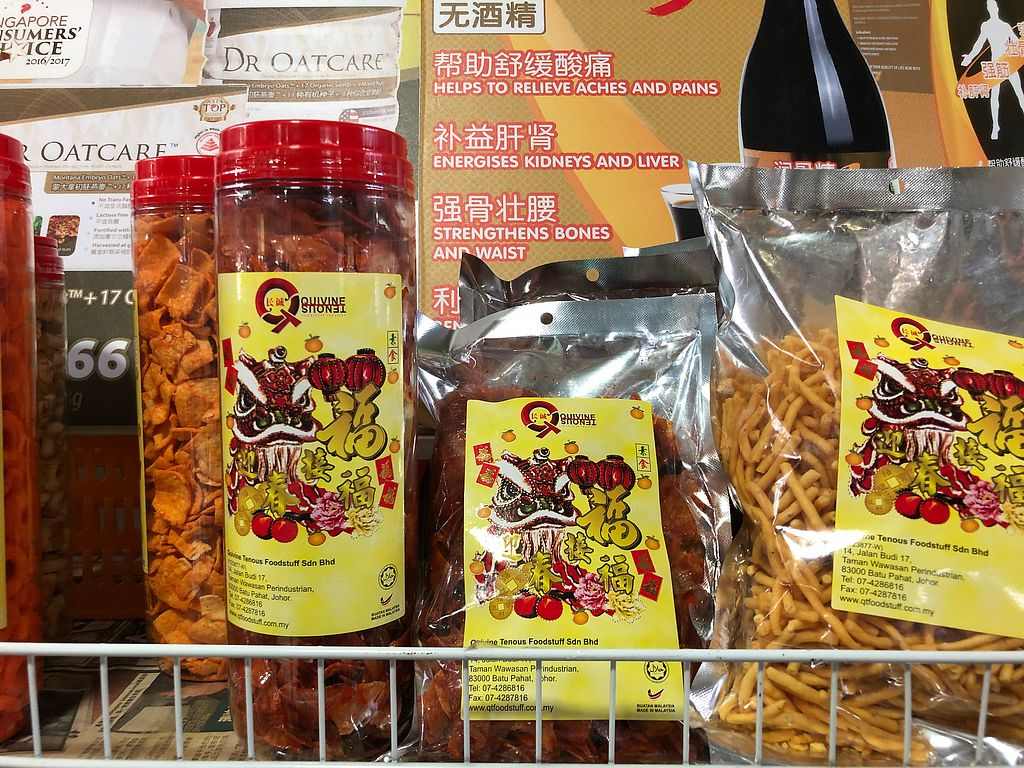 "Photo of Teng Yang Organic & Vegetarian Trading  by <a href=""/members/profile/CherylQuincy"">CherylQuincy</a> <br/>Products  <br/> February 11, 2018  - <a href='/contact/abuse/image/69171/357700'>Report</a>"