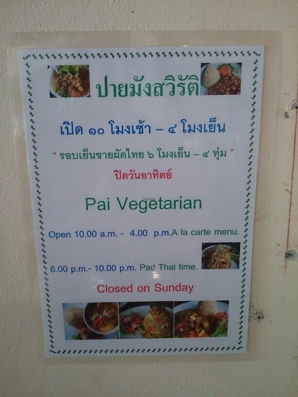 "Photo of CLOSED: Pai Vegetarian  by <a href=""/members/profile/kristoferb"">kristoferb</a> <br/>Hours <br/> February 1, 2017  - <a href='/contact/abuse/image/69234/220476'>Report</a>"