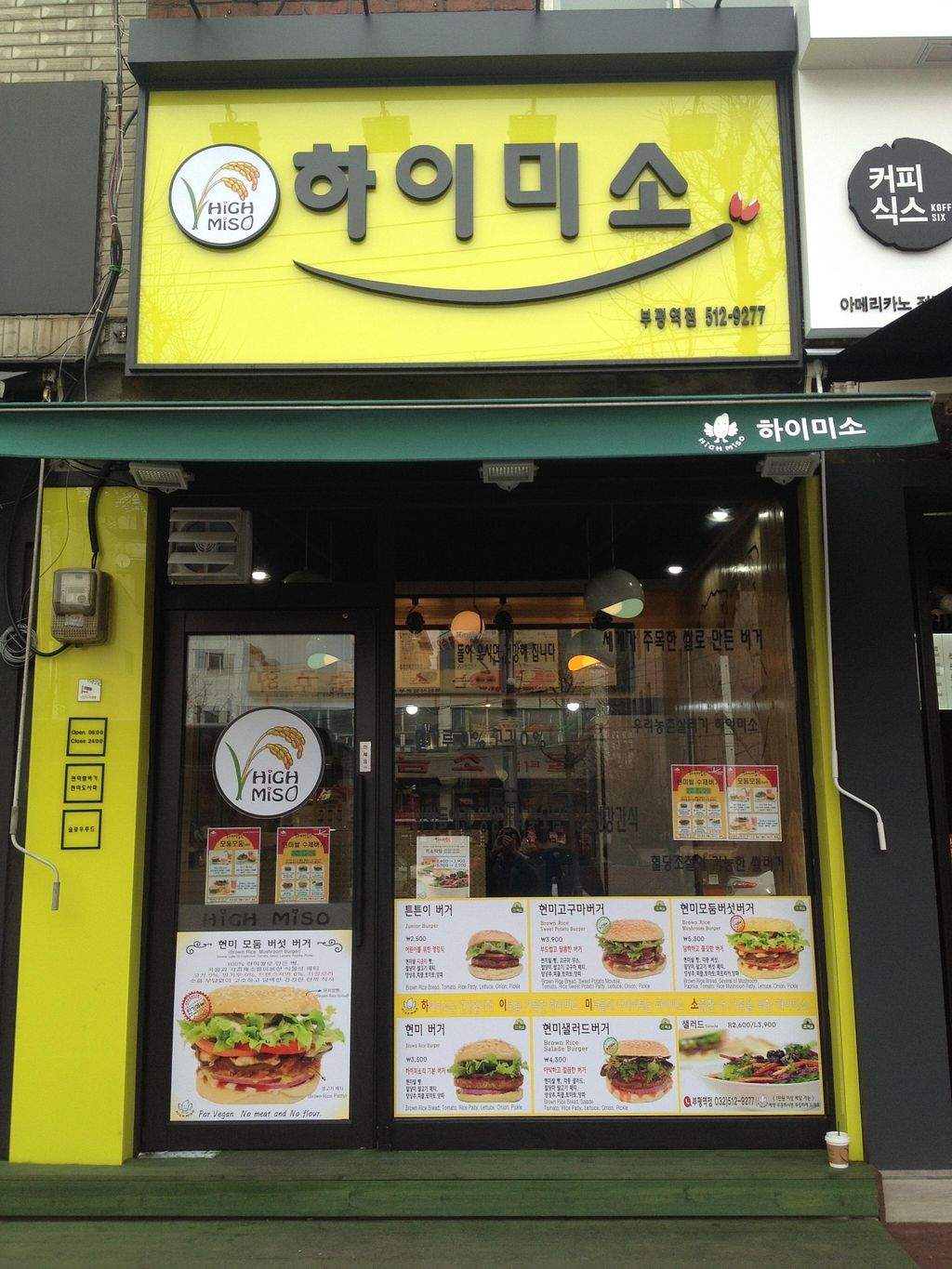 """Photo of CLOSED: High Miso  by <a href=""""/members/profile/Emomeow"""">Emomeow</a> <br/>Front of the restaurant <br/> February 13, 2016  - <a href='/contact/abuse/image/69334/136177'>Report</a>"""