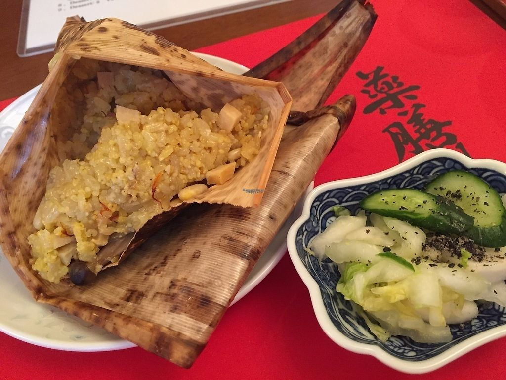 """Photo of SinSinTei  by <a href=""""/members/profile/SamanthaIngridHo"""">SamanthaIngridHo</a> <br/>Steamed rice wrapped in bamboo leaves (I chose saffron flower)  <br/> March 18, 2017  - <a href='/contact/abuse/image/69522/237878'>Report</a>"""