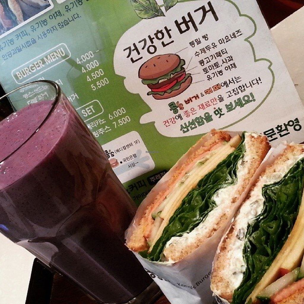 """Photo of Kong's Burger - Gaya-daero  by <a href=""""/members/profile/TaeWon"""">TaeWon</a> <br/>Organic foods <br/> February 13, 2016  - <a href='/contact/abuse/image/69587/136196'>Report</a>"""