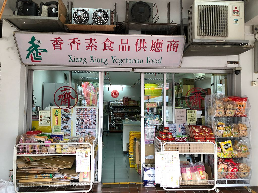 "Photo of Xiang Xiang Vegetarian Food and Fruit  by <a href=""/members/profile/CherylQuincy"">CherylQuincy</a> <br/>Shop front <br/> January 18, 2018  - <a href='/contact/abuse/image/69647/347905'>Report</a>"