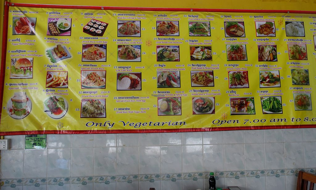"Photo of CLOSED: Battambang Vegetarian Food  by <a href=""/members/profile/DusselDaene"">DusselDaene</a> <br/>Menu <br/> November 6, 2016  - <a href='/contact/abuse/image/69813/187012'>Report</a>"