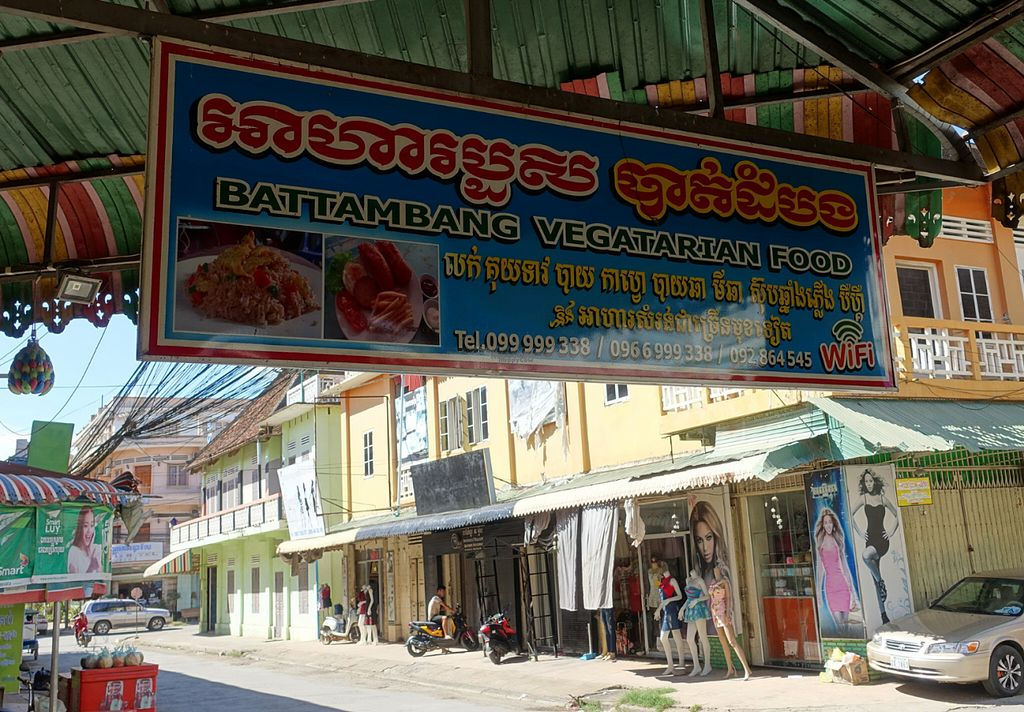 "Photo of CLOSED: Battambang Vegetarian Food  by <a href=""/members/profile/DusselDaene"">DusselDaene</a> <br/>Battambang Vegetarian Food <br/> November 6, 2016  - <a href='/contact/abuse/image/69813/187013'>Report</a>"
