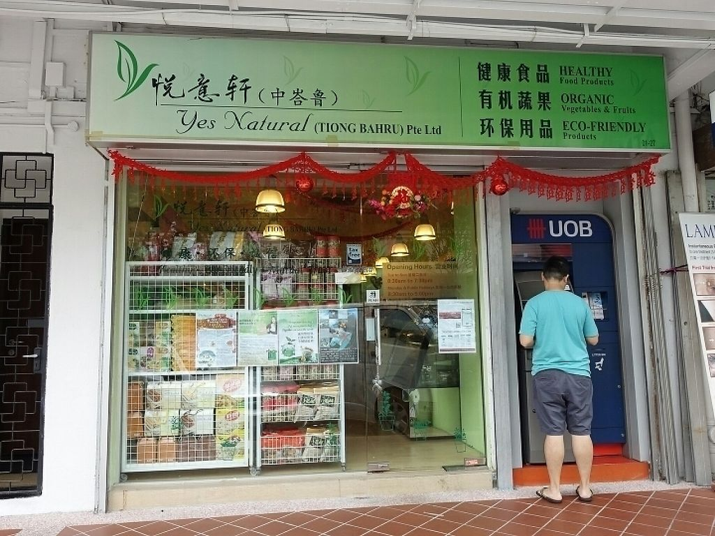 """Photo of Yes Natural Retail - Tiong Bahru  by <a href=""""/members/profile/JimmySeah"""">JimmySeah</a> <br/>stop front <br/> January 30, 2017  - <a href='/contact/abuse/image/69856/219599'>Report</a>"""