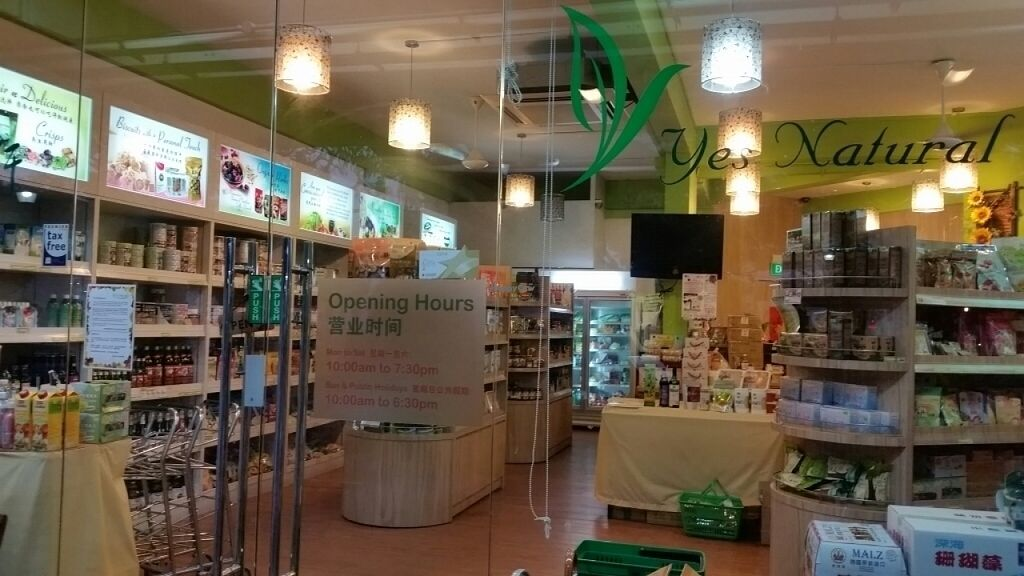 """Photo of Yes Natural Retail - Clementi   by <a href=""""/members/profile/JimmySeah"""">JimmySeah</a> <br/>shop layout <br/> July 20, 2016  - <a href='/contact/abuse/image/69857/161128'>Report</a>"""