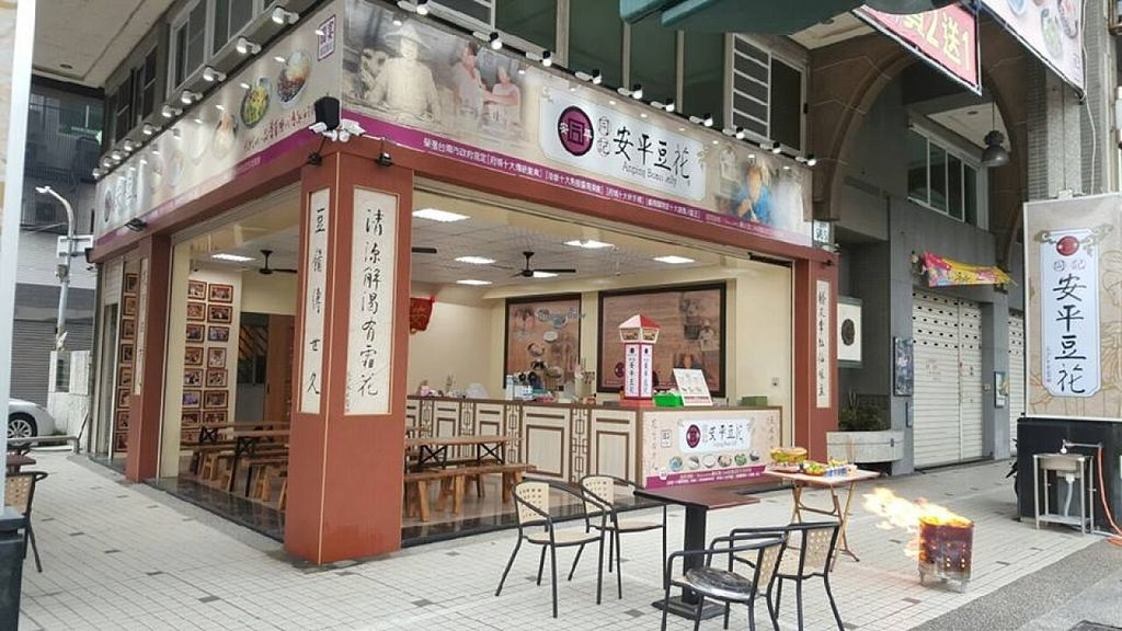 """Photo of Tongji Anping Bean Jelly  by <a href=""""/members/profile/community"""">community</a> <br/>Tongji Anping Bean Jelly <br/> March 1, 2016  - <a href='/contact/abuse/image/70173/138299'>Report</a>"""