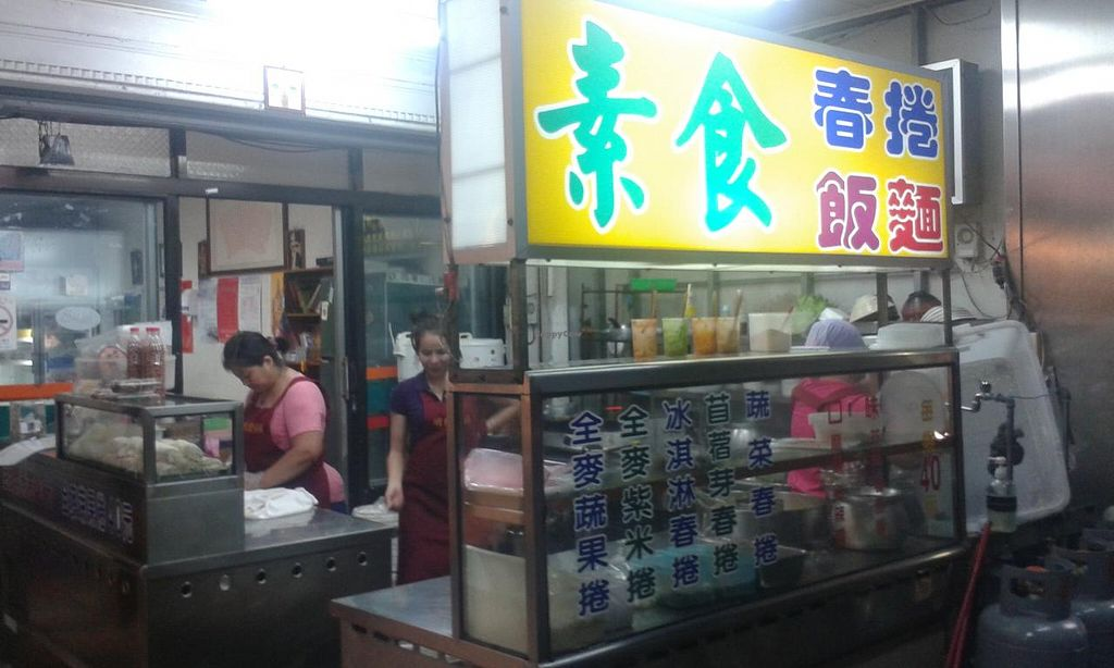 "Photo of Ming Long Vegetarian Restaurant  by <a href=""/members/profile/Stevie"">Stevie</a> <br/>Front <br/> March 17, 2015  - <a href='/contact/abuse/image/7031/95964'>Report</a>"