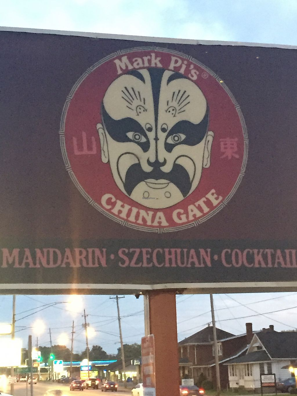 """Photo of Mark Pi's China Gate  by <a href=""""/members/profile/KristenRenee"""">KristenRenee</a> <br/>Mark Pis <br/> October 25, 2017  - <a href='/contact/abuse/image/70396/318900'>Report</a>"""