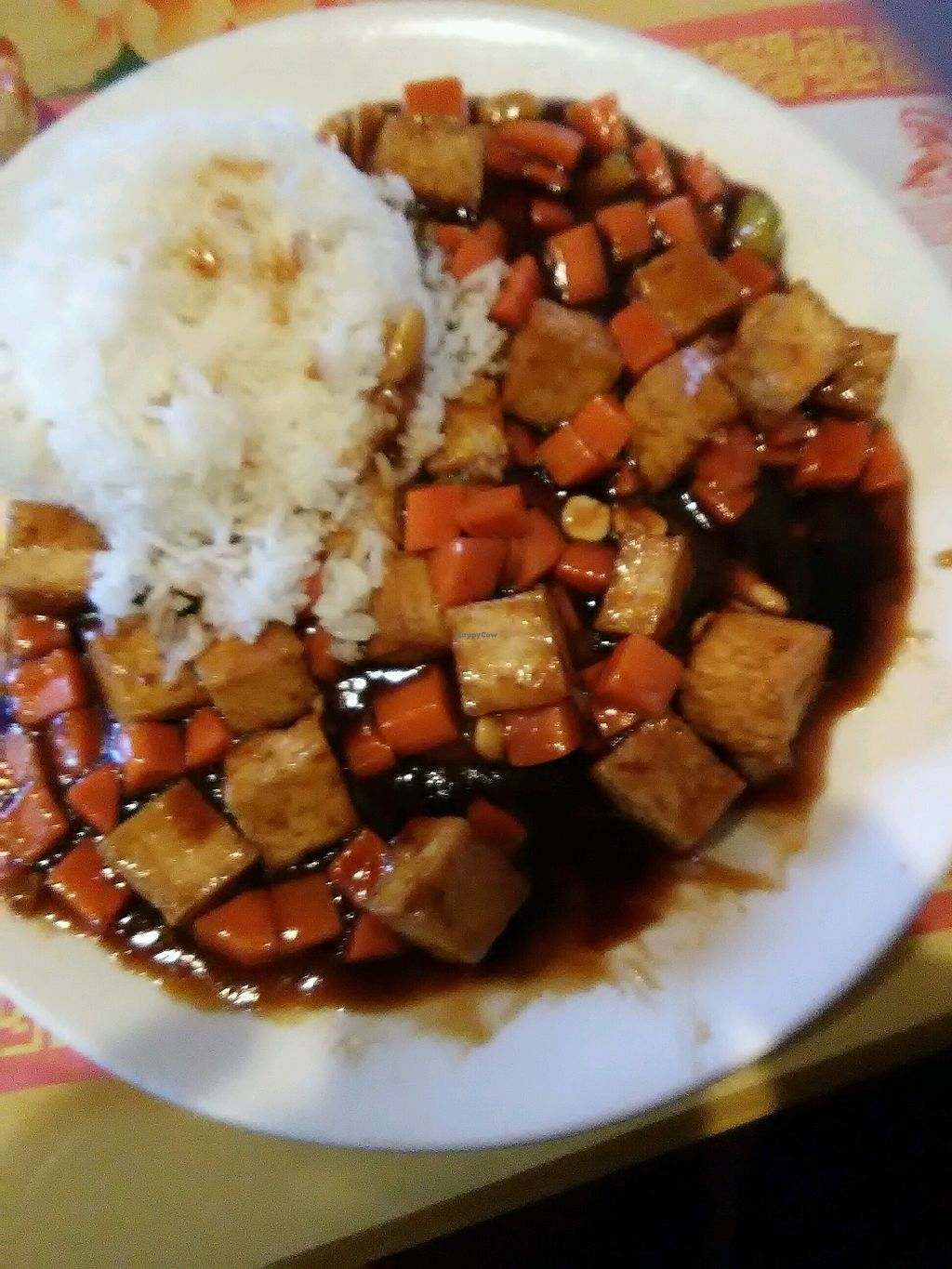 """Photo of Mark Pi's China Gate  by <a href=""""/members/profile/Williamewq123ify"""">Williamewq123ify</a> <br/>tofu Kung pao <br/> March 7, 2018  - <a href='/contact/abuse/image/70396/367784'>Report</a>"""