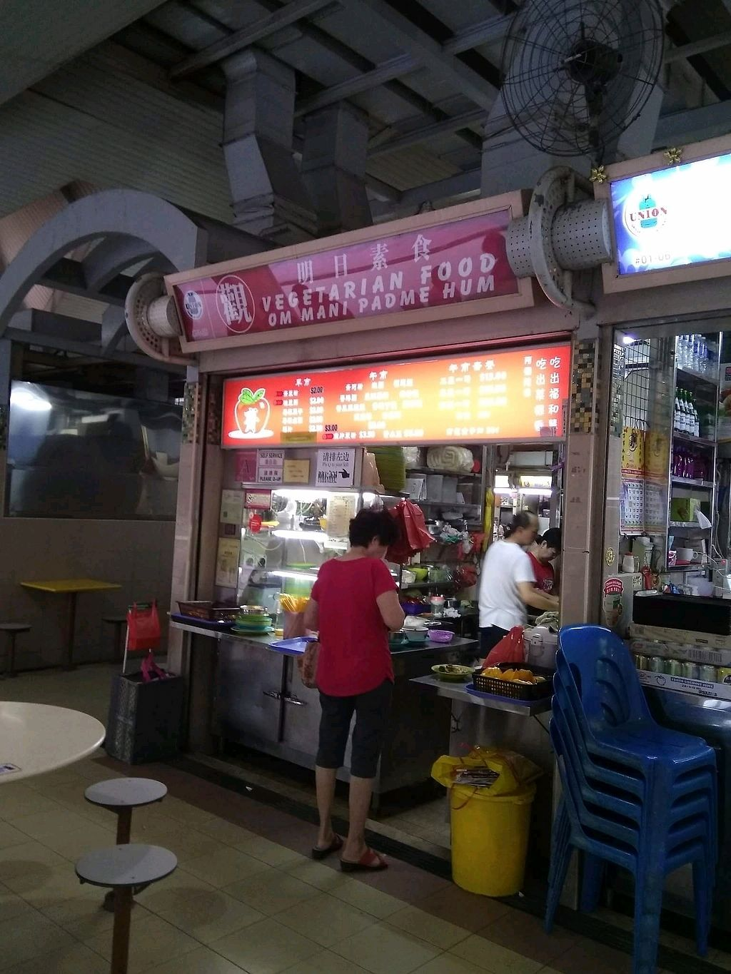 """Photo of Ming Ri Vegetarian  by <a href=""""/members/profile/AdelOng"""">AdelOng</a> <br/>Stall view <br/> April 15, 2018  - <a href='/contact/abuse/image/70454/385965'>Report</a>"""