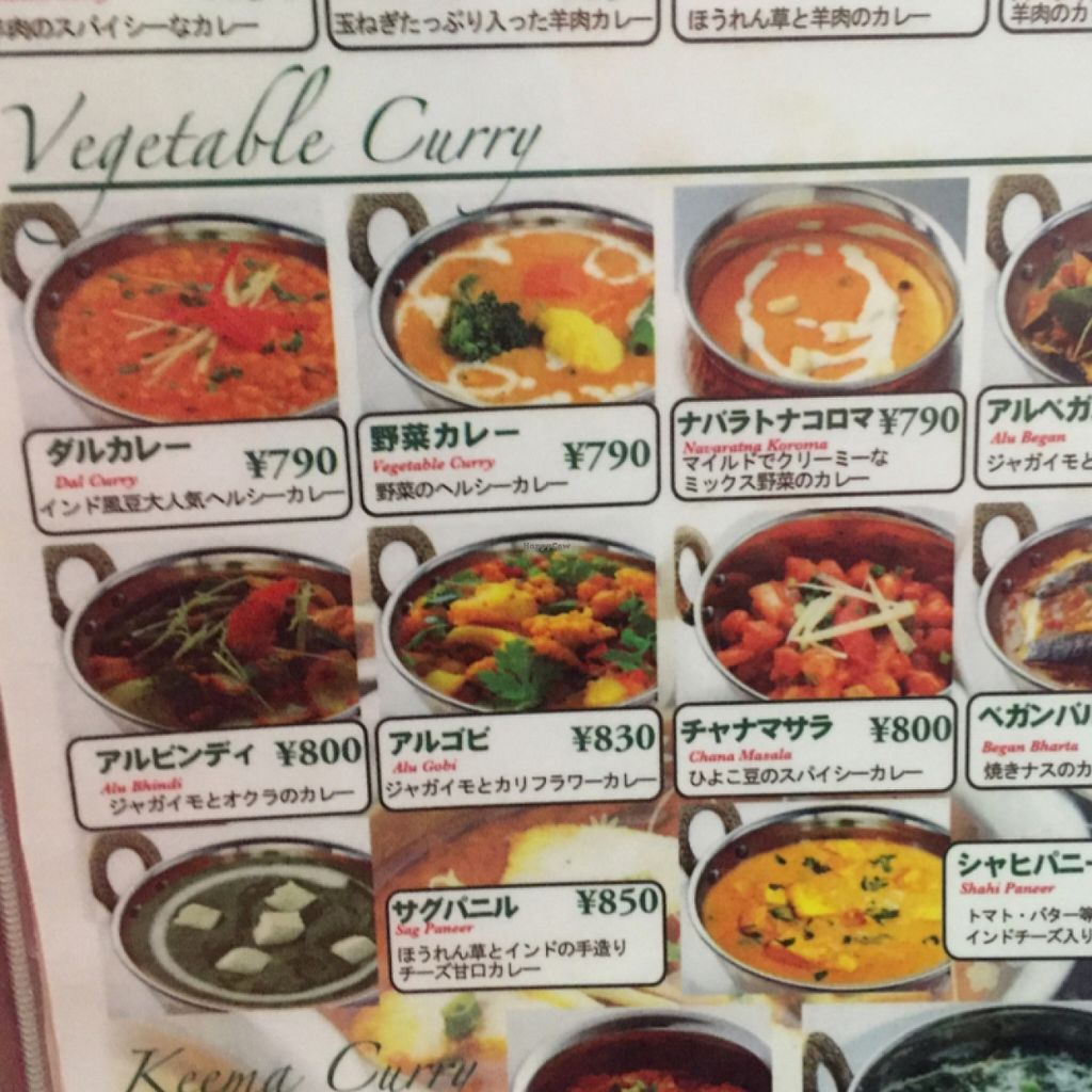 "Photo of Namaste  by <a href=""/members/profile/StarKodama"">StarKodama</a> <br/>Veg curry menu <br/> March 12, 2016  - <a href='/contact/abuse/image/70674/139770'>Report</a>"