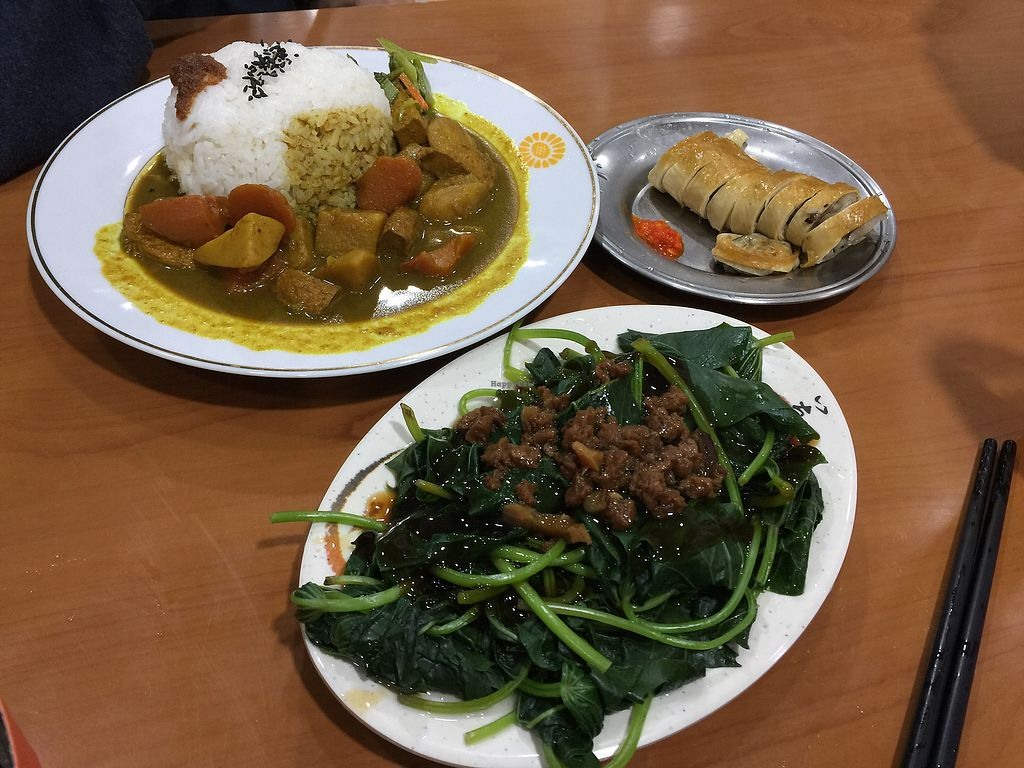 "Photo of Da Jia Vegetarian - Wenshan District  by <a href=""/members/profile/lovebombtheworld"">lovebombtheworld</a> <br/>curry rice, mock duck, stir fried greens - all for 130 NT! <br/> February 23, 2018  - <a href='/contact/abuse/image/70781/362790'>Report</a>"