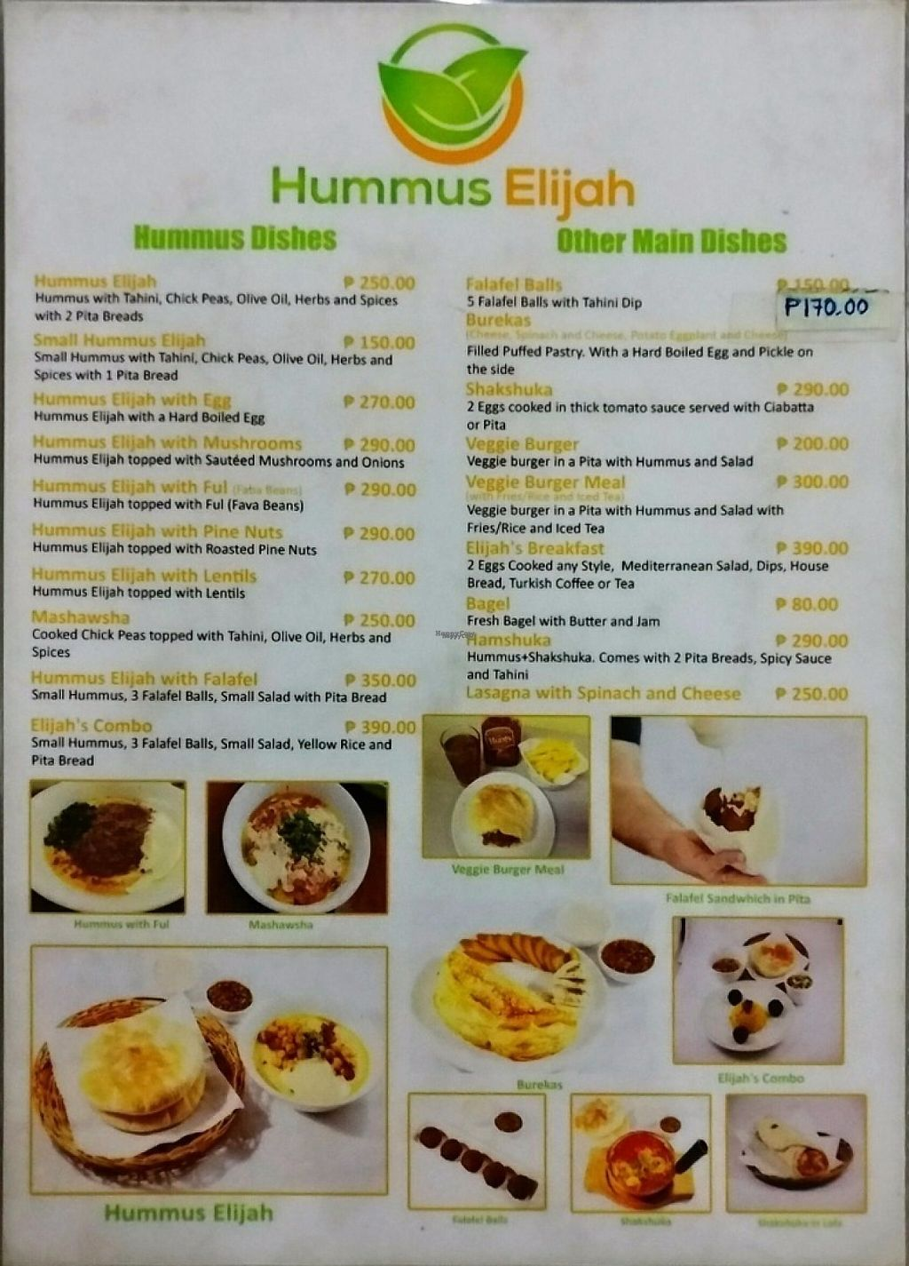 "Photo of Hummus Elijah  by <a href=""/members/profile/EcoWarrior"">EcoWarrior</a> <br/>Menu (recto) as of December 2016 <br/> December 25, 2016  - <a href='/contact/abuse/image/70821/204598'>Report</a>"