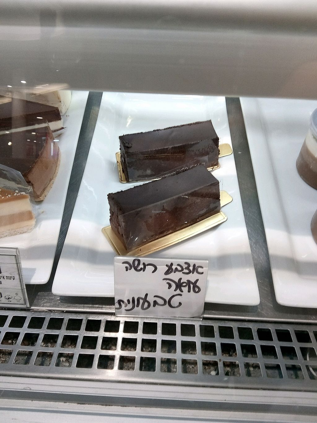 "Photo of Cafe Greg  by <a href=""/members/profile/Babai"">Babai</a> <br/>the only vegan dessert - but great <br/> November 1, 2017  - <a href='/contact/abuse/image/70960/320919'>Report</a>"