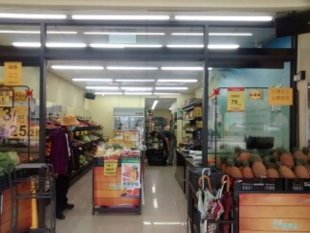 "Photo of iVegan Supermarket - Xindian District  by <a href=""/members/profile/Citizen%20Wren"">Citizen Wren</a> <br/>ivegan <br/> March 20, 2016  - <a href='/contact/abuse/image/70991/140763'>Report</a>"