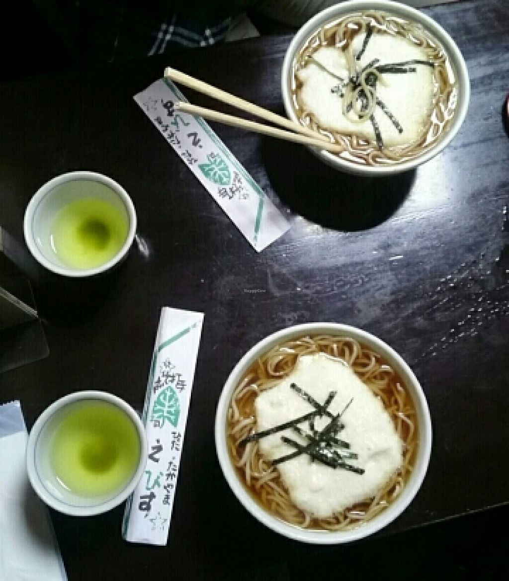 "Photo of Ebisu Soba  by <a href=""/members/profile/ChiaraEndrulat"">ChiaraEndrulat</a> <br/>sweet potato and seaweed soba <br/> March 19, 2016  - <a href='/contact/abuse/image/71025/140615'>Report</a>"