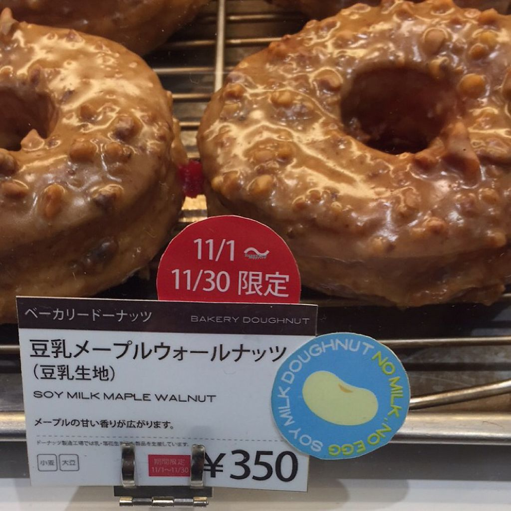 """Photo of CLOSED: Doughnut Plant - Lumine Est  by <a href=""""/members/profile/Alicet"""">Alicet</a> <br/>Soy Maple Walnut Glaze <br/> November 27, 2016  - <a href='/contact/abuse/image/71054/195085'>Report</a>"""