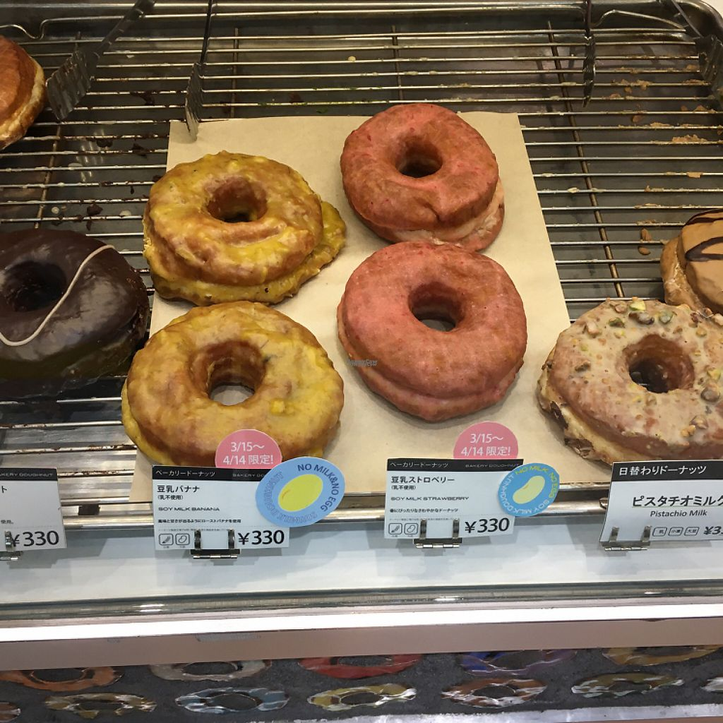 """Photo of CLOSED: Doughnut Plant - Lumine Est  by <a href=""""/members/profile/vegantravel"""">vegantravel</a> <br/>Soya Milk Banana and Soya Milk Strawberry Doughnuts <br/> April 9, 2017  - <a href='/contact/abuse/image/71054/246141'>Report</a>"""