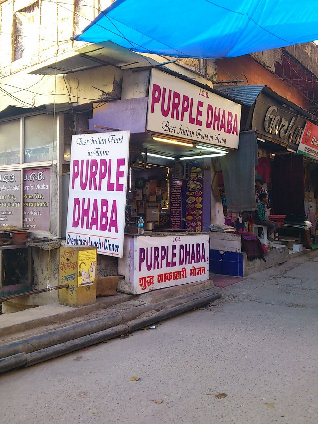 """Photo of JGB Purple Dhaba  by <a href=""""/members/profile/vivasteve"""">vivasteve</a> <br/>Moogle street view of Purple Dhaba  <br/> March 23, 2016  - <a href='/contact/abuse/image/71207/141101'>Report</a>"""