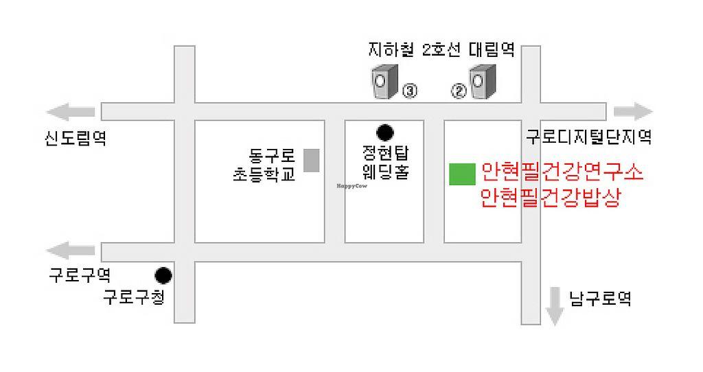 "Photo of CLOSED: An Hyun Pil - 안현필 건강연구소  by <a href=""/members/profile/community5"">community5</a> <br/>An Hyun Pil <br/> May 8, 2017  - <a href='/contact/abuse/image/71367/257206'>Report</a>"