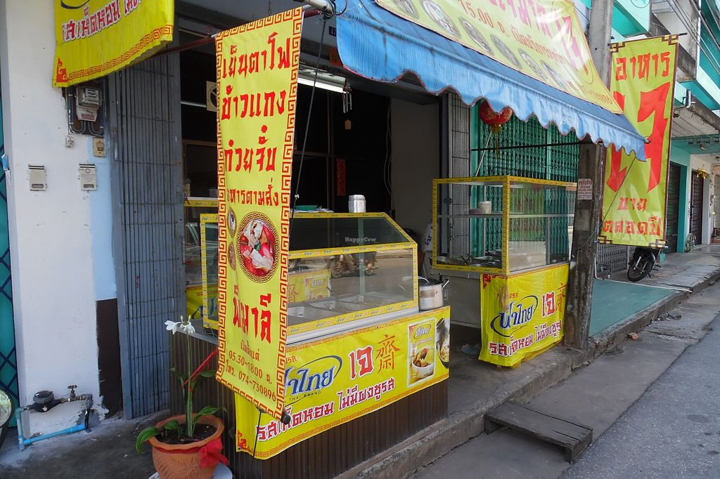 """Photo of Vegetarian Buffet - Tirasathit Alley  by <a href=""""/members/profile/WP"""">WP</a> <br/>Lunch restaurant satun, street view <br/> March 29, 2016  - <a href='/contact/abuse/image/71523/141773'>Report</a>"""