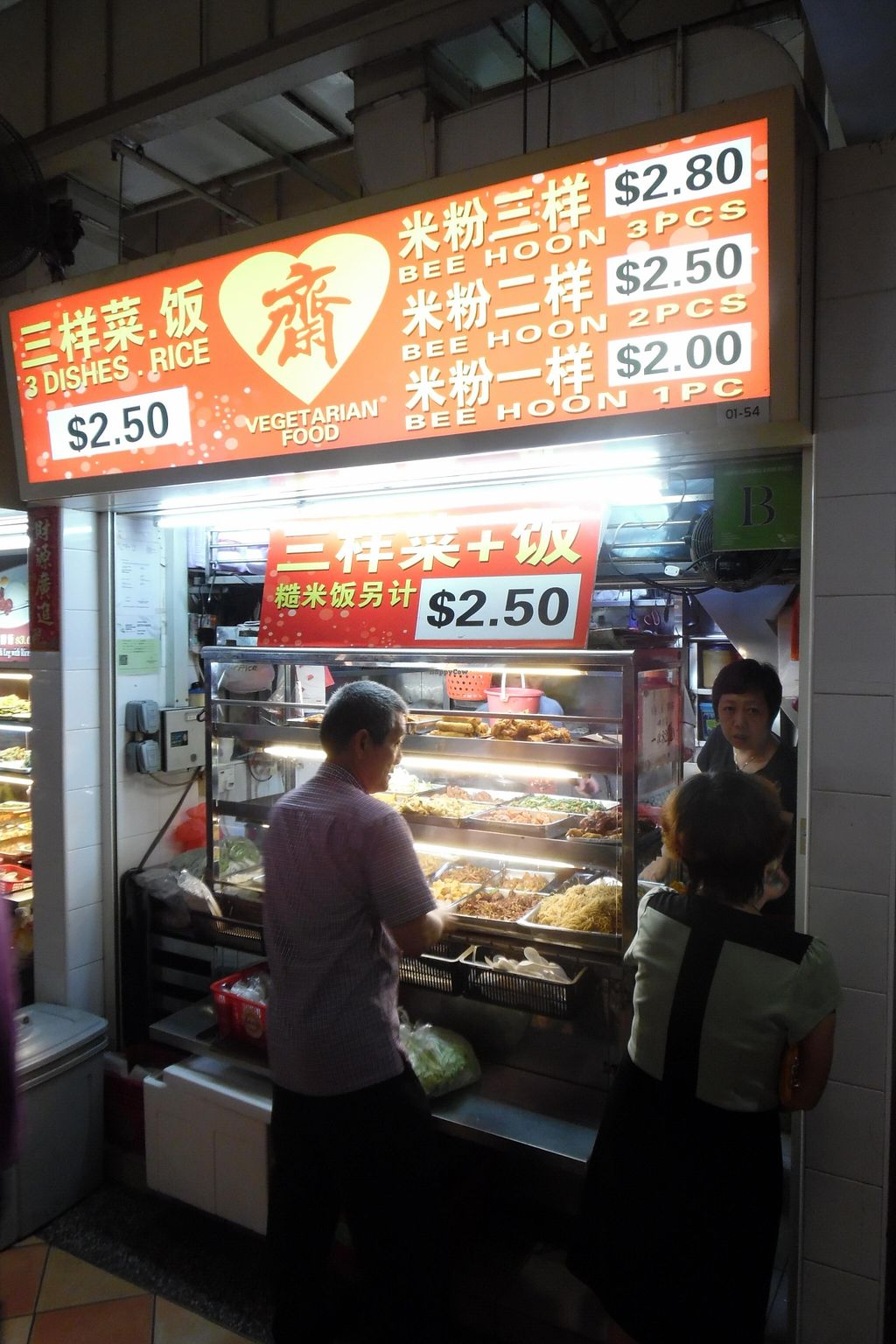 """Photo of Albert Center Food Stall 54  by <a href=""""/members/profile/WP"""">WP</a> <br/>Food stall 54 <br/> March 29, 2016  - <a href='/contact/abuse/image/71524/141769'>Report</a>"""