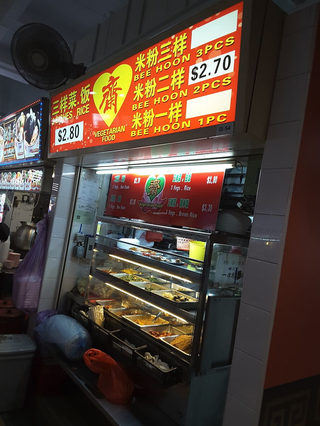 Photo of Albert Center Food Stall 54  by linrx <br/>Stall is still operational in 2017 <br/> September 4, 2017  - <a href='/contact/abuse/image/71524/300727'>Report</a>