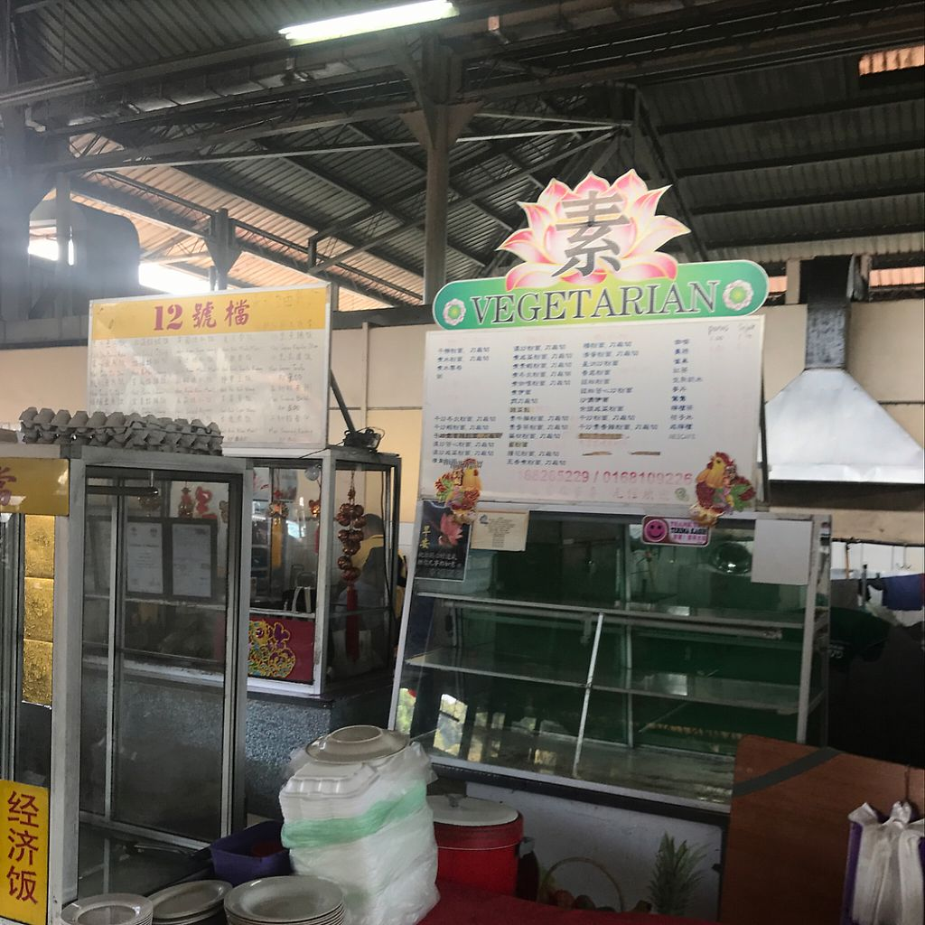 """Photo of Taman Mawar Vegetarian Food Stall  by <a href=""""/members/profile/earthville"""">earthville</a> <br/>deserted at 1:30 <br/> February 8, 2017  - <a href='/contact/abuse/image/71525/224118'>Report</a>"""