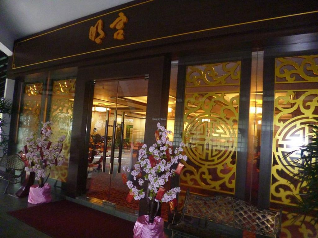 """Photo of Ming Restaurant   by <a href=""""/members/profile/community"""">community</a> <br/>Ming Restaurant <br/> March 31, 2016  - <a href='/contact/abuse/image/71594/142111'>Report</a>"""