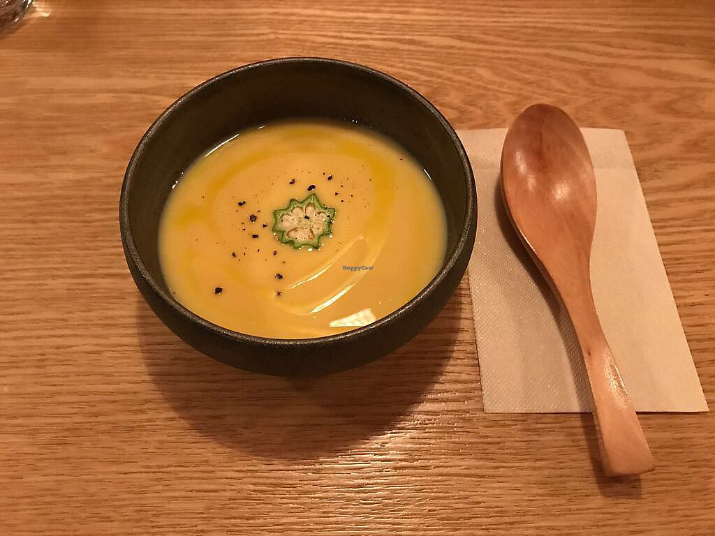 "Photo of Ukishima Garden  by <a href=""/members/profile/ErikvanHest"">ErikvanHest</a> <br/>Pumpkin soup, served cold. Very good <br/> October 2, 2017  - <a href='/contact/abuse/image/71830/310874'>Report</a>"