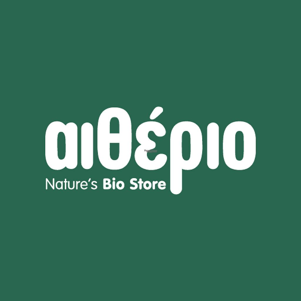 """Photo of Etherio Bio Stores - Acropoli  by <a href=""""/members/profile/etherio"""">etherio</a> <br/>The first chain of fully organic shops in Cyprus, with more than 8000 products, with the lowest prices! You can visit our 7 stores in Nicosia and Limassol! <br/> February 22, 2017  - <a href='/contact/abuse/image/71837/229186'>Report</a>"""
