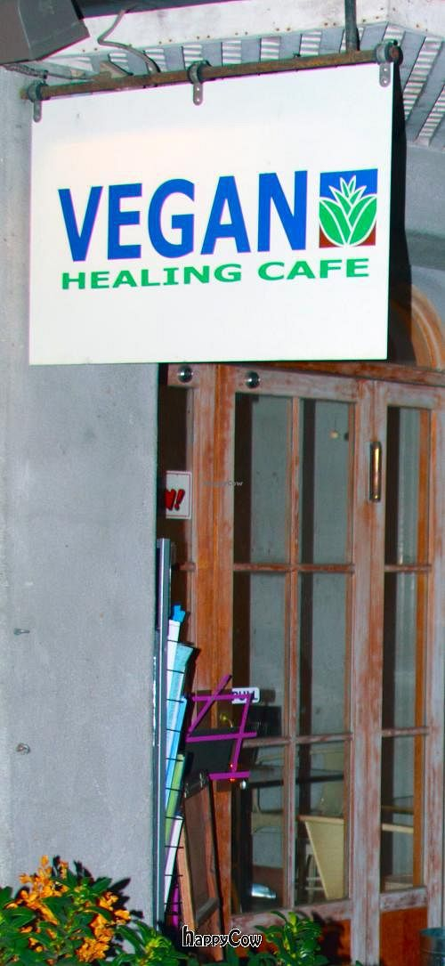 Photo of CLOSED: Vegan Healing Cafe  by msepel <br/> December 27, 2012  - <a href='/contact/abuse/image/7192/41995'>Report</a>