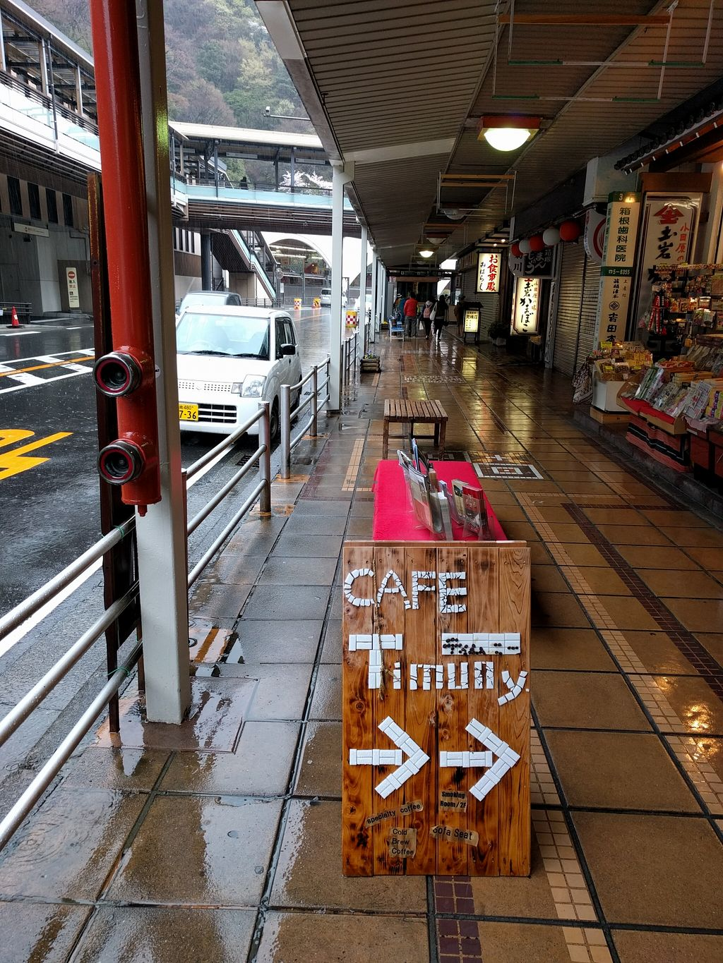 """Photo of Cafe Timuny  by <a href=""""/members/profile/davdaven"""">davdaven</a> <br/>sign from street <br/> April 17, 2016  - <a href='/contact/abuse/image/72069/144943'>Report</a>"""