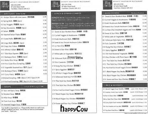 """Photo of CLOSED: Affinity  by <a href=""""/members/profile/abernstein"""">abernstein</a> <br/>Affinity Hamilton Menu Side 2 <br/> April 30, 2013  - <a href='/contact/abuse/image/7207/47560'>Report</a>"""