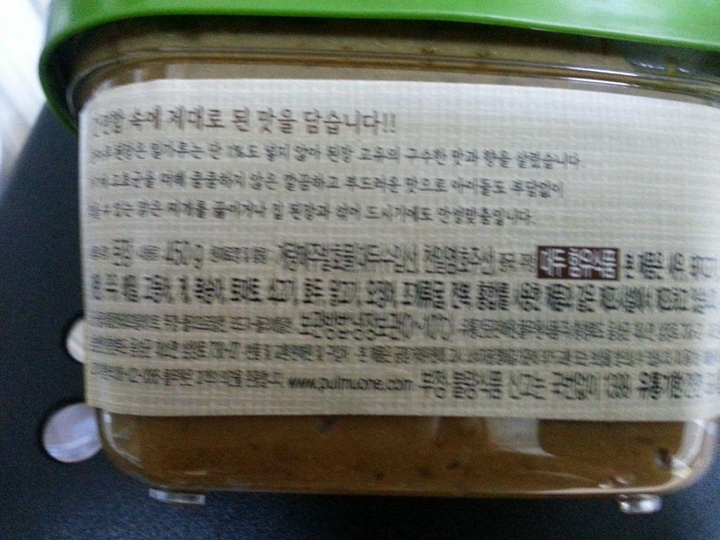 "Photo of Orga Wholefoods - 올가 방배점  by <a href=""/members/profile/inthesewords"">inthesewords</a> <br/>Vegetarian soy bean paste - everything was in Korean, but the girl at the counter came with me, looked at the ingredients, and chose the vegetarian option for me.