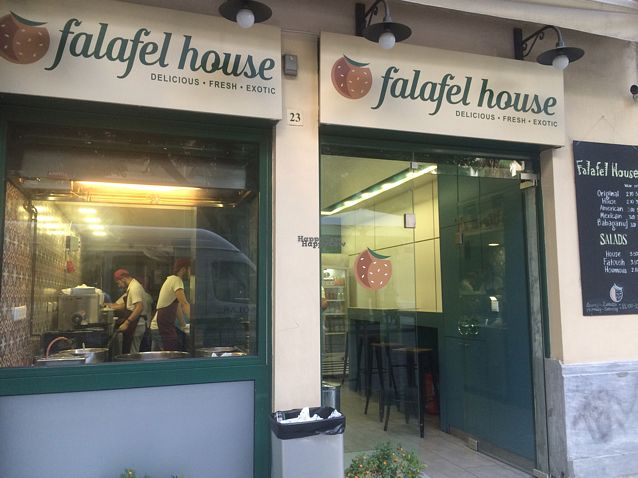 """Photo of Falafel House  by <a href=""""/members/profile/serrarose"""">serrarose</a> <br/>front of shop <br/> September 26, 2016  - <a href='/contact/abuse/image/72251/178111'>Report</a>"""
