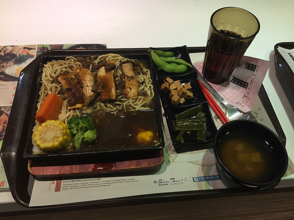 """Photo of REMOVED: Li Pin Vegetarian  by <a href=""""/members/profile/ChiamLongThiam"""">ChiamLongThiam</a> <br/>铁板杏鲍菇面套餐 Teppanyaki Noodle with mushrooms ?  <br/> September 3, 2017  - <a href='/contact/abuse/image/72512/300325'>Report</a>"""