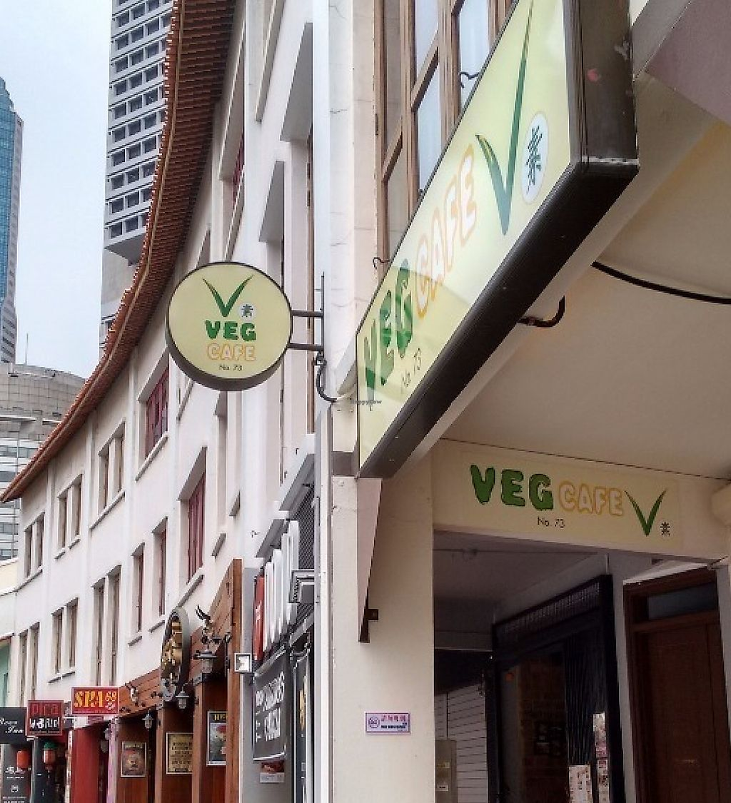 """Photo of VegCafe  by <a href=""""/members/profile/craigmc"""">craigmc</a> <br/>Exterior <br/> July 11, 2016  - <a href='/contact/abuse/image/72534/275308'>Report</a>"""