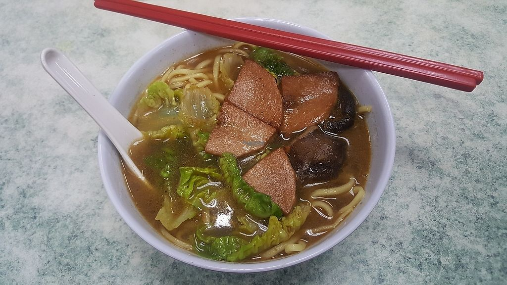 """Photo of Water Lily Restaurant  by <a href=""""/members/profile/Refinnej"""">Refinnej</a> <br/>BBQ noodles <br/> December 7, 2016  - <a href='/contact/abuse/image/7264/198098'>Report</a>"""