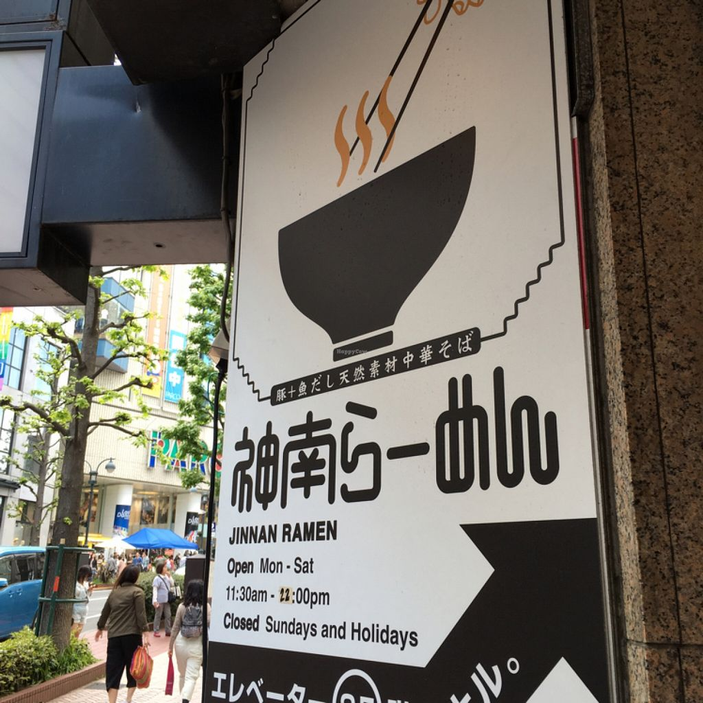 "Photo of CLOSED: Jinnan Ramen  by <a href=""/members/profile/Hstryk"">Hstryk</a> <br/>Sign at street level <br/> April 30, 2016  - <a href='/contact/abuse/image/72721/146777'>Report</a>"