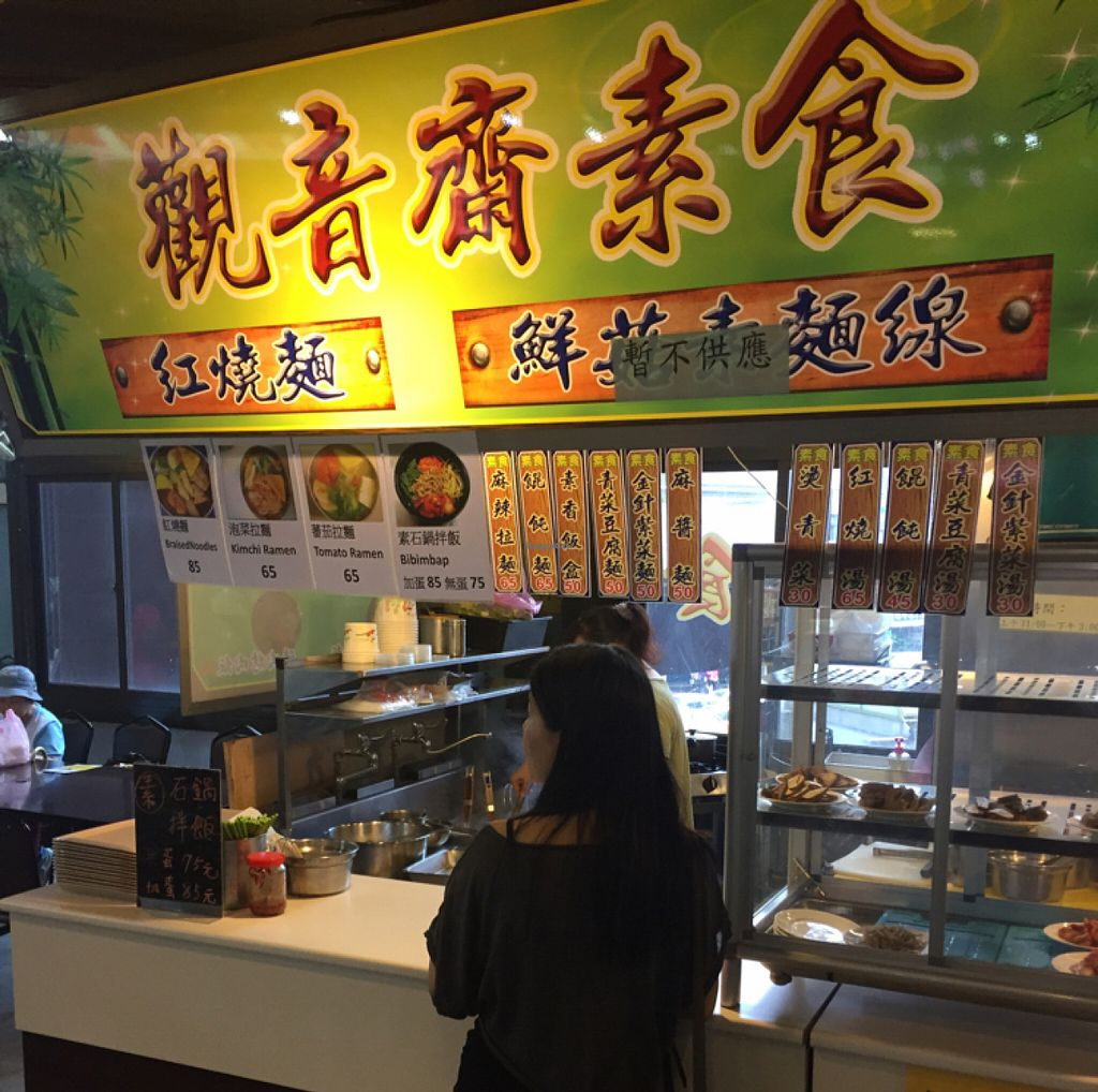 "Photo of Guan Yin Zhai  by <a href=""/members/profile/Lucas_plantbased"">Lucas_plantbased</a> <br/>little stall in the food court on the 2nd floor of Nanmen market <br/> July 31, 2016  - <a href='/contact/abuse/image/72742/163680'>Report</a>"