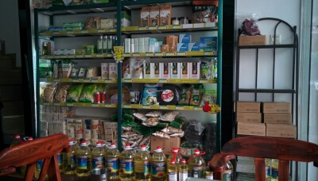 """Photo of Bugua  by <a href=""""/members/profile/PatrickM"""">PatrickM</a> <br/>Some vegan groceries <br/> April 28, 2016  - <a href='/contact/abuse/image/72826/146539'>Report</a>"""