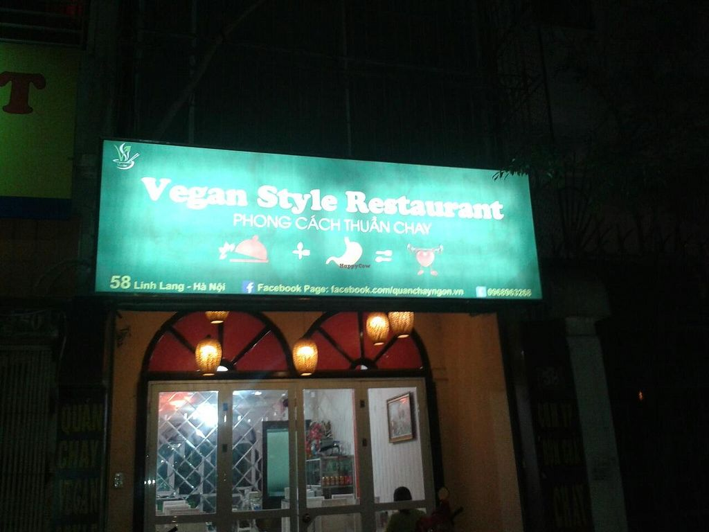 """Photo of CLOSED: Vegan Style Restaurant  by <a href=""""/members/profile/veganvirtues"""">veganvirtues</a> <br/>Entrance to Vegan Style Restaurant 58 Linh Lang Ba Dinh <br/> April 24, 2016  - <a href='/contact/abuse/image/72834/146174'>Report</a>"""