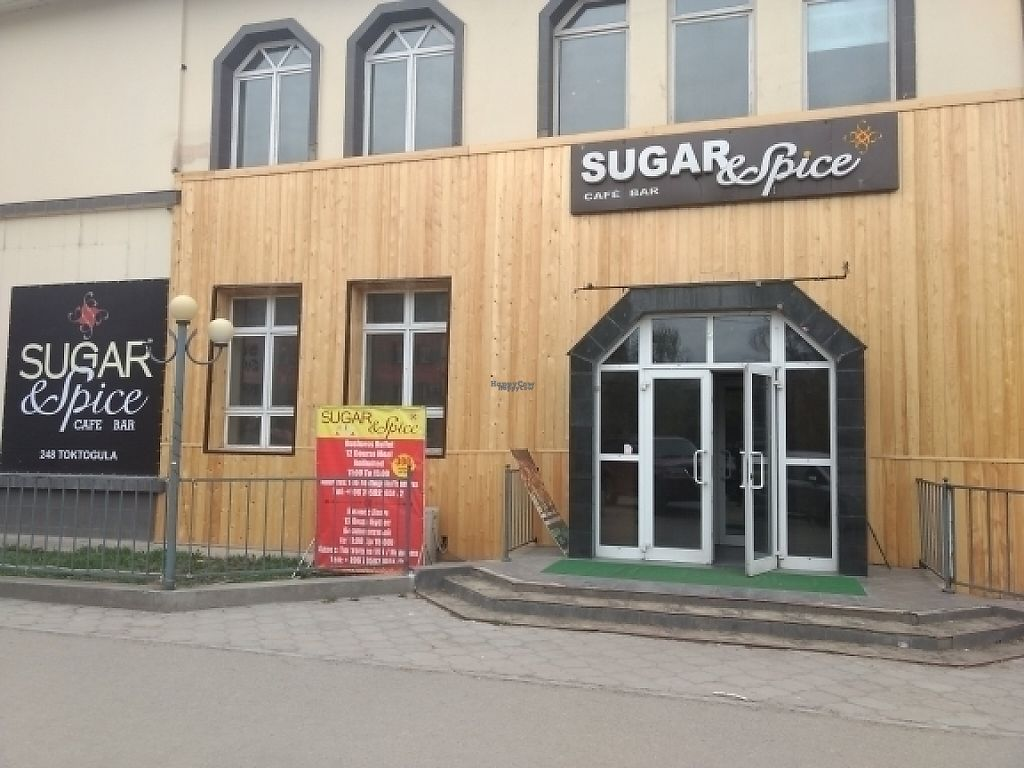 """Photo of Sugar and Spice Indian Restaurant  by <a href=""""/members/profile/tibe80"""">tibe80</a> <br/>from the street <br/> April 16, 2017  - <a href='/contact/abuse/image/72906/248925'>Report</a>"""
