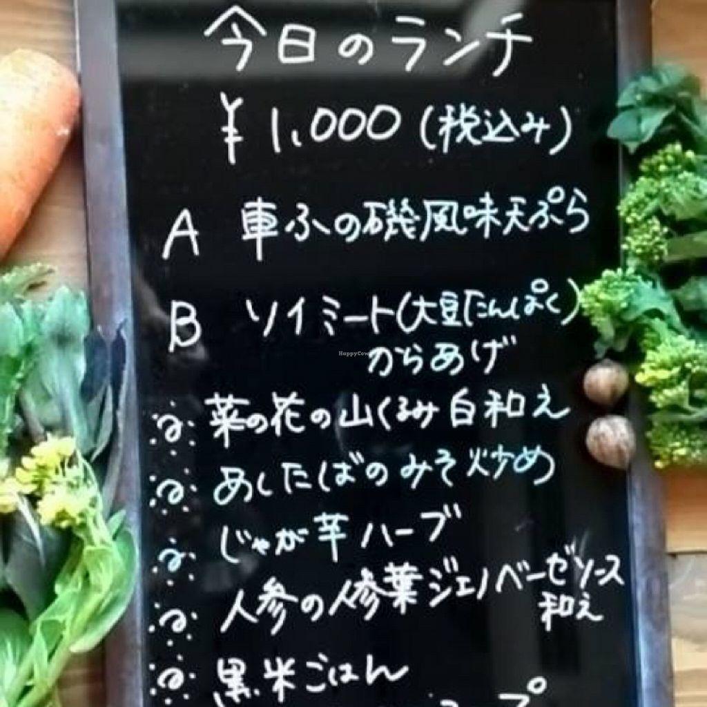 "Photo of Teru Cafe  by <a href=""/members/profile/SAITO%20Yoshinori"">SAITO Yoshinori</a> <br/>Today's lunch set <br/> April 27, 2016  - <a href='/contact/abuse/image/72925/146479'>Report</a>"