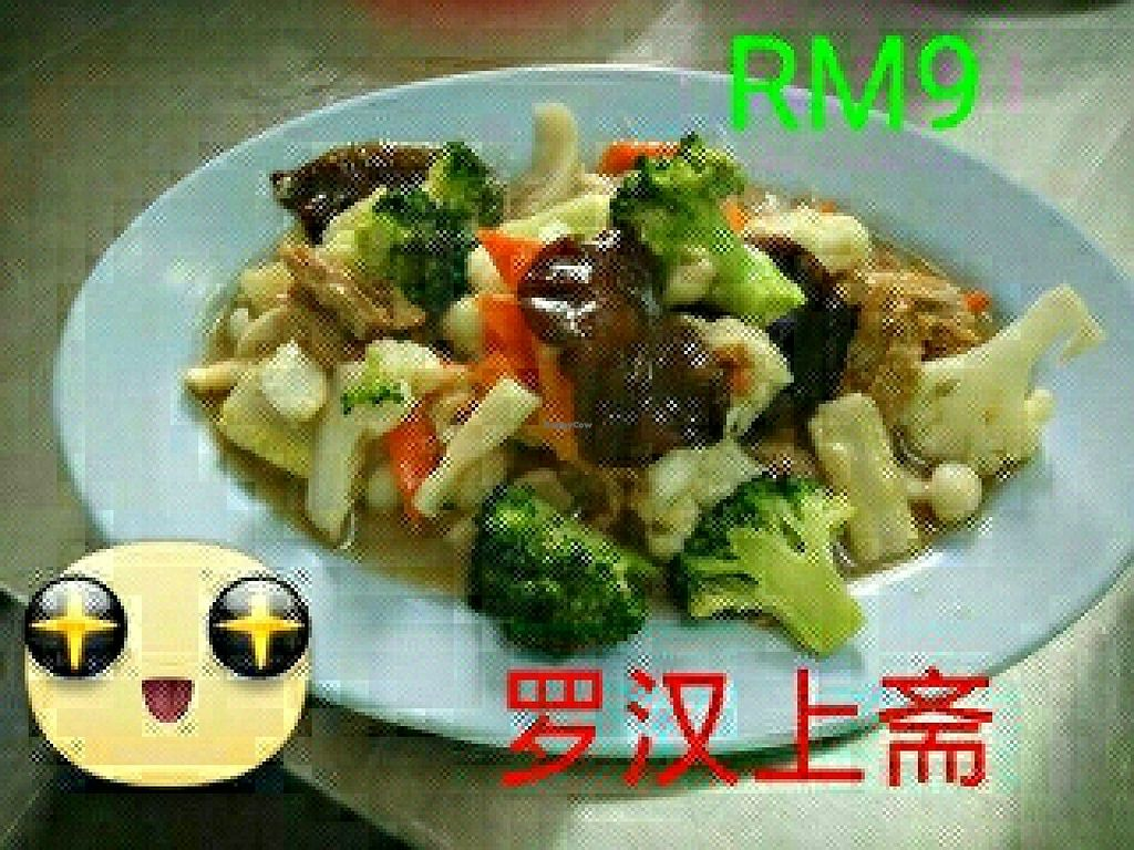 """Photo of JuBao Xuan Vegetarian  by <a href=""""/members/profile/Michael%20chan"""">Michael chan</a> <br/>罗汉斋 <br/> May 6, 2016  - <a href='/contact/abuse/image/73271/147634'>Report</a>"""