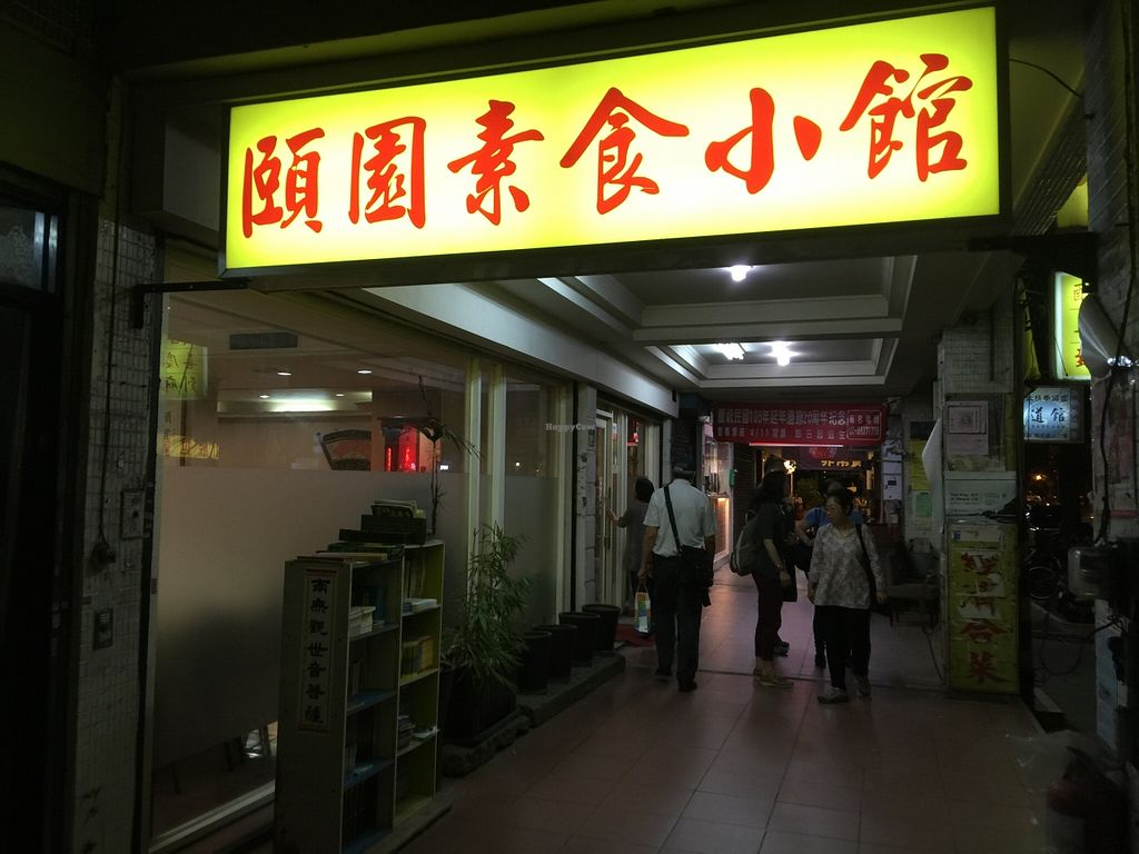 "Photo of Yi Yuan Vegetarian  by <a href=""/members/profile/Dantes"">Dantes</a> <br/>Restaurant signboard <br/> May 9, 2016  - <a href='/contact/abuse/image/73327/148186'>Report</a>"