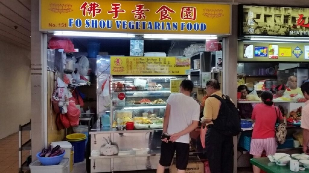 "Photo of Fo Shou Vegetarian Food  by <a href=""/members/profile/JimmySeah"">JimmySeah</a> <br/>stall front  <br/> May 8, 2016  - <a href='/contact/abuse/image/73425/148083'>Report</a>"