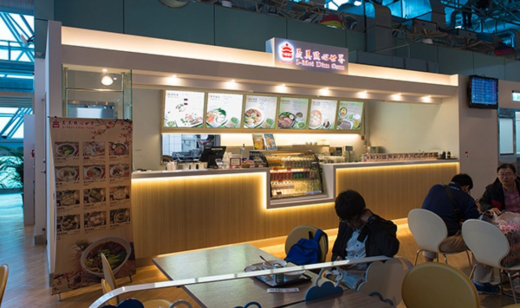 """Photo of I-Mei Food Company - Taoyuan Airport   by <a href=""""/members/profile/paulkates"""">paulkates</a> <br/>Located in the food court on the 4th floor of Terminal 2 <br/> May 8, 2016  - <a href='/contact/abuse/image/73460/148106'>Report</a>"""